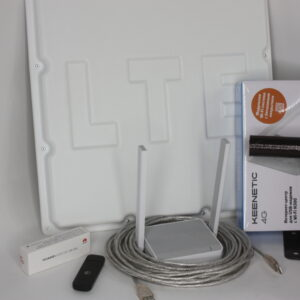"Комплект для интернета Антенна ""ЦИФРИУС""С18 BOX+ USB Модем 3G/4G ""Huawei""+ Роутер Wi-Fi Keenetic 4G"