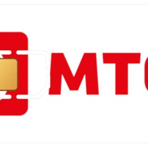 Sim-карта Мтс с безлимитным интернетом за 590р/мес*
