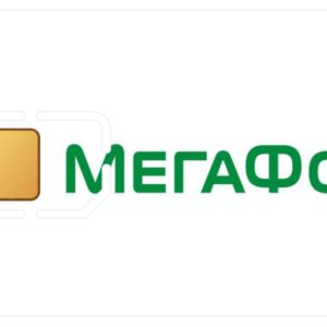 Sim-карта Мегафон с интернетом 50Гб за 250р/мес
