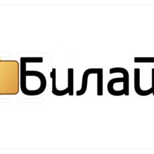 Sim-карта Билайн с безлимитным интернетом за 500р/мес